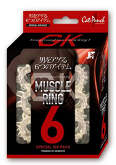 CatPunch MUSCLE RING 6