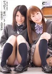 やっぱり、君が好き 〜第3章・恋慕〜 美少女・微熱レズビアン