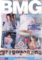 BOY MEETS GIRLS 第3話 記憶喪失くんの桃色入院ライフ!!
