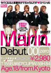 Marin. Debut.00[ZERO]