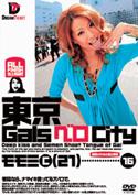 東京GalsベロCity16 接吻とギャルと舌上発射/沢尻もも美