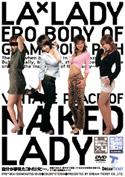 LA*Lady [ちょっぴリッチな誘惑]/瞳/金城アンナ/持田茜/綾乃梓