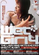 Wet*Girl 4 [濡れてヌレちゃうイイ女]/水沢麻美 MIREI 森下こずえ