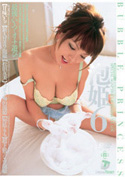 泡姫6 [特殊浴場接待ルーム]/甘味いちご 松田友美 野原もも