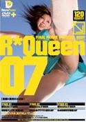 R*Queen07[美脚×美尻のエロ女]/MIMI 伊東静香 野々宮りん