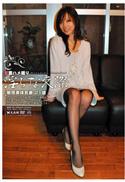 若妻ハメ撮り・淫らな交際 02 [DVD]/