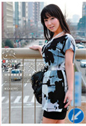 若妻ハメ撮り・淫らな交際06 [DVD]/