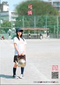 可憐/1年A組 出席番号6番 まお