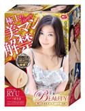 Beauty Ryu/
