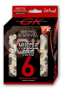 CatPunch MUSCLE RING 6/クリア