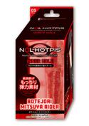 HOTPIS INNER HOLE 03 BOTEJORI MITSUYA RIDER/ピンク