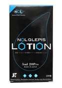 NOL GLEPIS LOTION [5ml×20袋]/