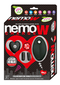 ~Love&Leaf~ nemo W ネオ充電式リモコンツインローター ブラック/ブラック