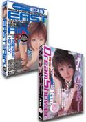 Rin.EAST&ドリシャセット【WaapTV限定】/Rin.