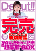 数量限定!!!【WaapTV限定】 you.デビュー記念超豪華BOX/you.