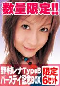 野村レナTypeBバースデイ記念BOX【WaapTV限定】数量限定!!!/野村レナ