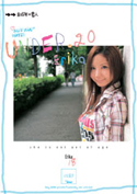 UNDER.20/中谷エリカ