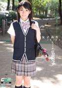 女子高生 イラマチオ/女子生徒 弘前亮子