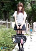 女子高生 イラマチオ/女子生徒 橘ひなた