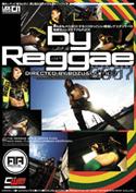 by Reggae 男も女もメロメロにするエロかっこいい現役レゲエダンサーの騎乗位とレズとアナルFUCK/現役ダンサー 楓 with AYA