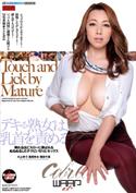 デキる熟女は、乳首を責める。/川上ゆう 風間ゆみ 翔田千里