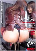 Backs4/奈々瀬あい