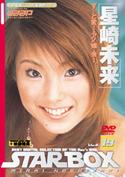 STAR BOX 19/星崎未来