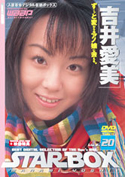 STAR BOX 20/吉井愛美