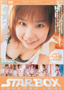STAR BOX VOL.47 [ペット編]/今井つかさ