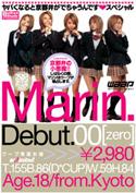 Marin. Debut.00[ZERO]/Marin.