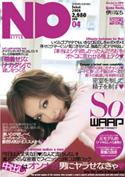 ND.style[ナカダシ・スタイル]/伊川なち