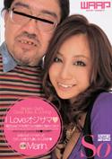 I Love オジサマ/Marin.