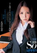 ツン顔でイキガマンするオンナ教師/友田彩也香