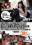 企画に煮詰まったAV監督「松方ピロム」が夜の街・渋谷を徘徊し漫画喫茶にガチ潜入!熱心に漫画を読む女子大生を食事に誘い出してラブホに連れ込み成功!Gカップの恥じらいあるSEXをじっくりと堪能した一部始終を彼女には内緒で発売しちゃいました!/女子大生サラちゃん(仮名)
