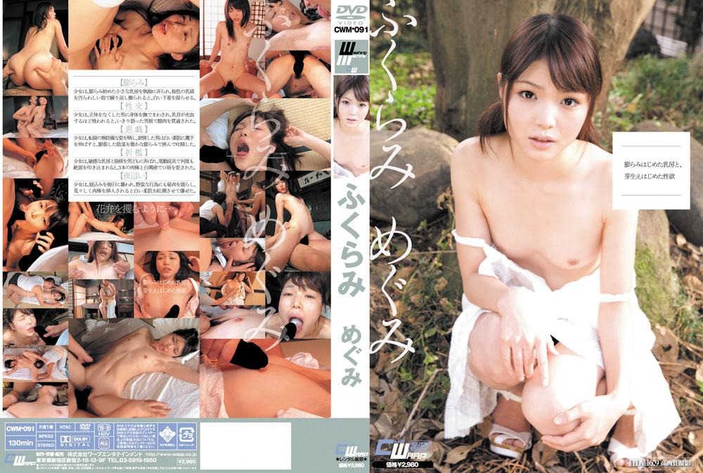 【ペチャパイ】微乳・貧乳女優 2【大好き】xvideo>1本 fc2>2本 ニコニコ動画>2本 dailymotion>1本 ->画像>262枚