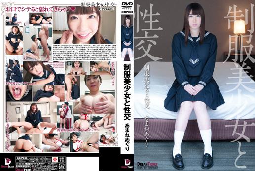 吉村 卓・出演ビデオのタイトルpart28 [無断転載禁止]©bbspink.com->画像>95枚